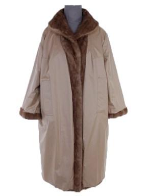 Autumn Haze Mink Fur Section Stroller